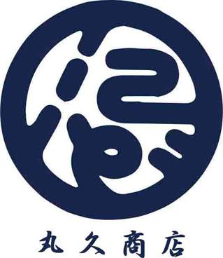 新江戸染 丸久商店